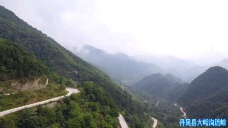 航拍丹凤县大峪沟流岭(4k版)2020.8.15