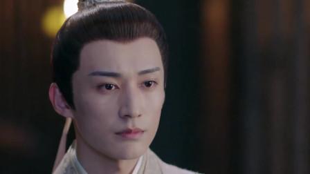 《琉璃》若玉为了妹妹不惜刺杀司凤,司凤与昊辰情敌见面分外眼红