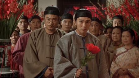 《九品芝麻官》隐藏结局!皇帝驾崩后,杀死常威的包龙星怎样了?