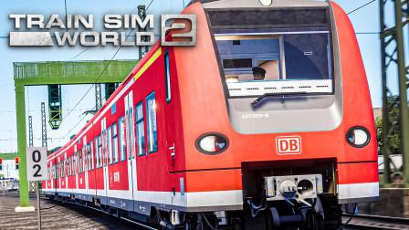 TSW2 科隆亚琛高速 #6:国王村通过不停车 顺利到达科隆中央车站 | 模拟火车世界 2