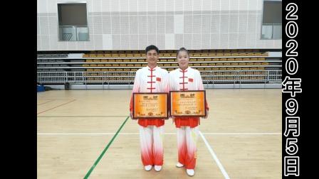 惠山区老年人42式太极拳〈剑〉比赛