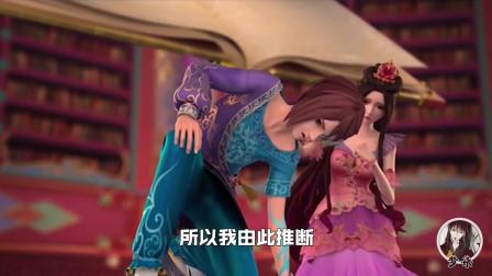 叶罗丽:舒言逆转时间没被惩罚?罗丽公主复原,新一轮剧情开始了