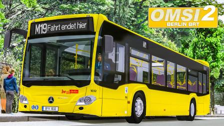 巴士模拟2 柏林BRT #3:Morphi声音补丁试玩 驾驶奔驰C2于M19 | OMSI 2 Berlin-BRT M19