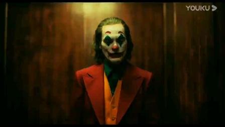 小丑,另一面的自己