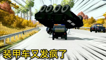 车祸模拟器107 GTA5小富兰克林上身的既视感 大周末的又出来霍霍