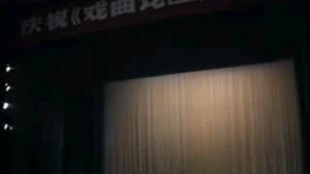陈永玲(小上坟)上 恩师董佑文司鼓