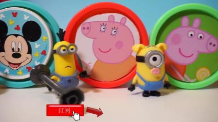 北美玩具:小猪佩奇和迪士尼米妮的培乐多寻宝盒,找到惊喜玩具和巧克力出奇蛋
