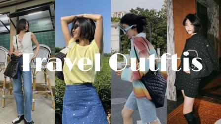 Travel Outfits夏末旅行穿搭 上海杭州丨Savislook