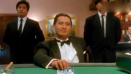 赌神:大佬赌博点了根烟,不料却错过了看牌的时机,结果输惨了!