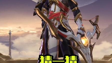 王者猜一猜:猜猜这个在国际服长得像后羿的英雄,对应的hi国服哪个英雄