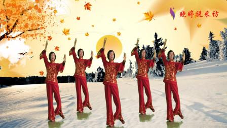 一首广场舞《歌在飞》健身操,歌甜舞美简单燃脂瘦身