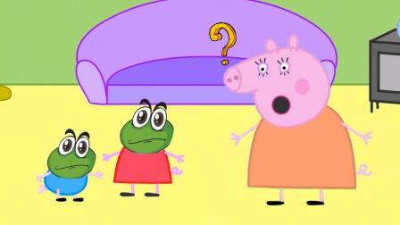 小猪佩奇之佩奇和乔治碰见坏女巫 猪妈妈都认不出来他们
