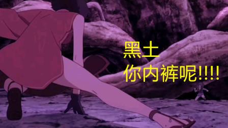 火影忍者:拥有美腿的五位忍者,黑土:我腿影的名号不是白叫的