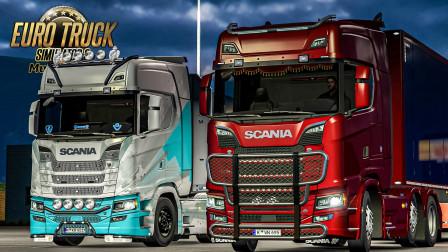 欧洲卡车模拟2:沉迷音乐无法自拔 | 2020/09/05直播录像(2/2)