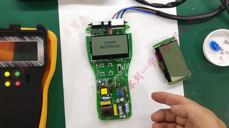 美的变频空调检测仪换屏幕完美修复白屏故障