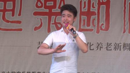 90后帅哥刘鹏飞反串演唱豫剧《五世请缨》一家人欢天喜地把我请