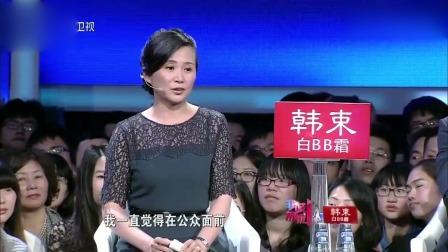 非诚:黄菡女儿出现在非诚,女儿的一首歌,让她当场落泪!