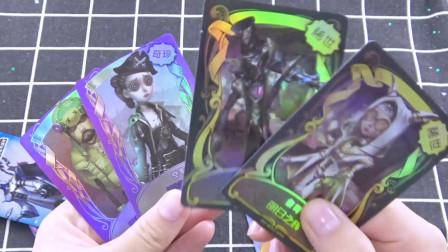 每期开第五人格卡片抽中的角色都差不多,终于来了一个厉害的角色
