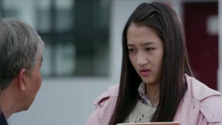 搭错车:佟林质问小美,小美这才说出真相,带佟林去探望光明