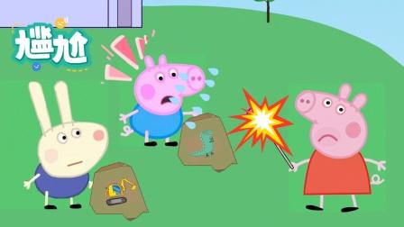 小猪佩奇之佩奇用魔法棒把乔治和瑞贝拉玩具变成了石头 怎么办呢