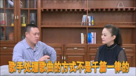 """歌手处理歌曲的方式不是千篇一律的-吴静唐渊""""对话歌唱文化"""""""
