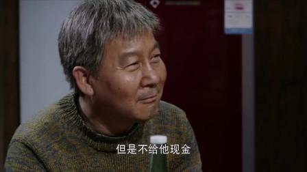 搭错车:祝关晓彤考上大学,光明有了出租车,全体干杯