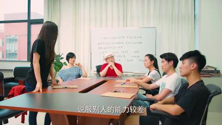 外星少女上大学,不料智商太高,校长竟直接让她当老师!