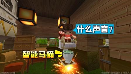迷你世界:恶有恶报,妮妮霸占小乾家的智能马桶,结果马桶爆炸了