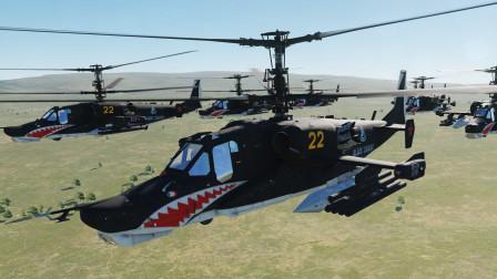 """30架""""黑鲨""""武装战机,发射100枚导弹,轰炸美军坦克:作战模拟"""
