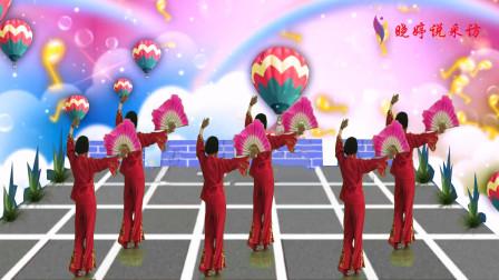 广场舞《语花蝶》动感活力,带劲易学,好看又好记