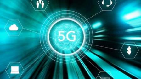 很抱歉!你对5G的理解,可能是错误的,这才是5G的核心!