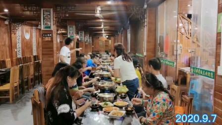 贵州西江千户苗寨长桌宴(4k版)2020.9.7