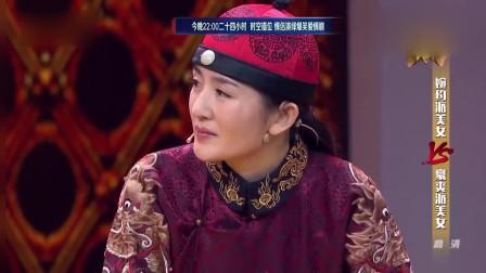 王牌对王牌:袁姗姗挑战吃辣椒,根本停不下来,真的拼了