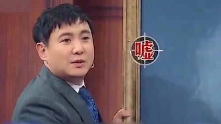 笑掉头!沈腾笔下的蔡徐坤,太写实了吧