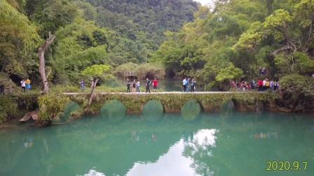 航拍贵州黔西荔波小七孔景区(4k版)2020.9.7