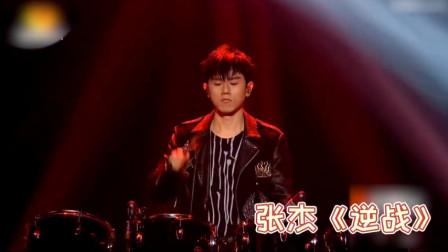 蔡徐坤和张杰作为助演嘉宾参加《浪姐》成团夜,爱豆和歌手的差别立刻显现