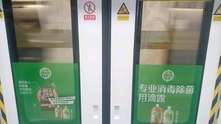 深圳地铁7号线开关门视频
