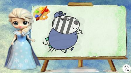 手绘简笔画,坐着板凳的斑马