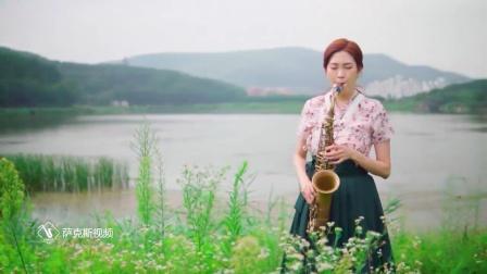 韩国美女狂吹萨克斯风🎷