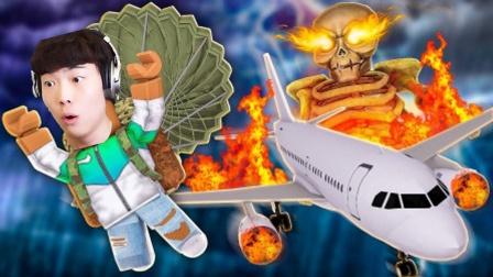 【屌德斯解说】空难模拟器!飞机着火爆炸!Roblox搞笑解说小偷小格小飞象小熙鲤鱼Ace魔哒面面