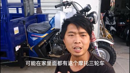 三轮摩托车的传动轴到底是长了好,还是短了好?师傅来告诉你答案