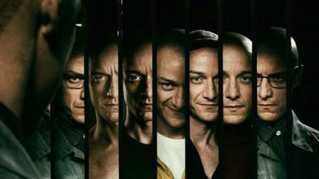几分钟看完美国惊悚悬疑电影《分裂》男子分裂出24个人格的故事