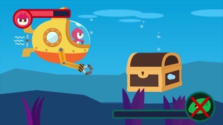 塞米进入海底探险,她能遇到生物?迷你特工队游戏