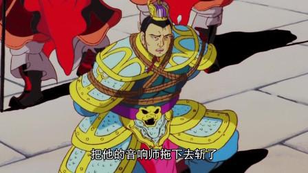 刘备你确定找的是军师?
