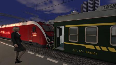 中国HXD1D电力机车 哈尔滨西站「模拟火车2020京哈线」