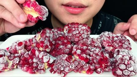 吃冰冻突尼斯软籽石榴,听不一样的咀嚼音!