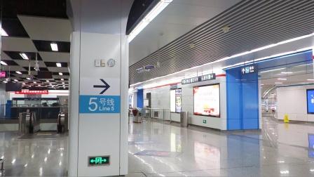 [2020.8]杭州地铁1号线 西兴-滨康路 运行与报站 换乘5号线过程