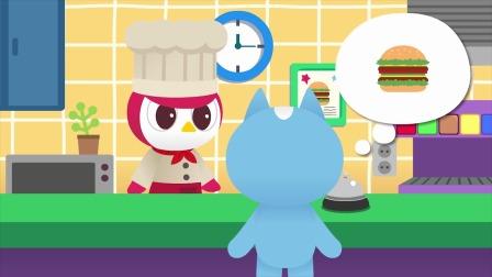 弗特来到点餐台 他想要点什么食物呢?迷你特工队游戏