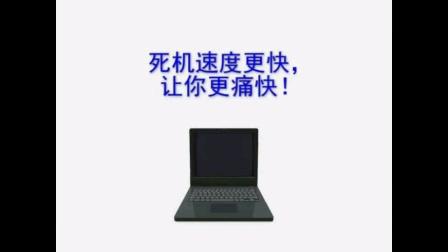 【架空DVD】中国龙