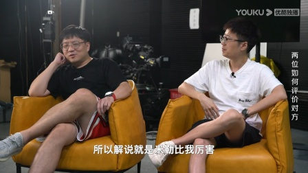 【游戏新声态】LPL解说wAwa与米勒走心评(hu)价(chui)对方